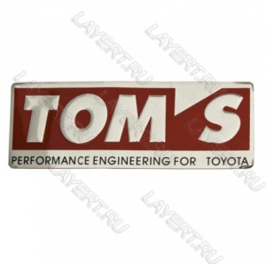 "Эмблема ""TOM*S Performance Engeneering for Toyota"" Aluminium 125*45мм"